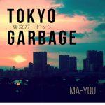 tokyo garbage